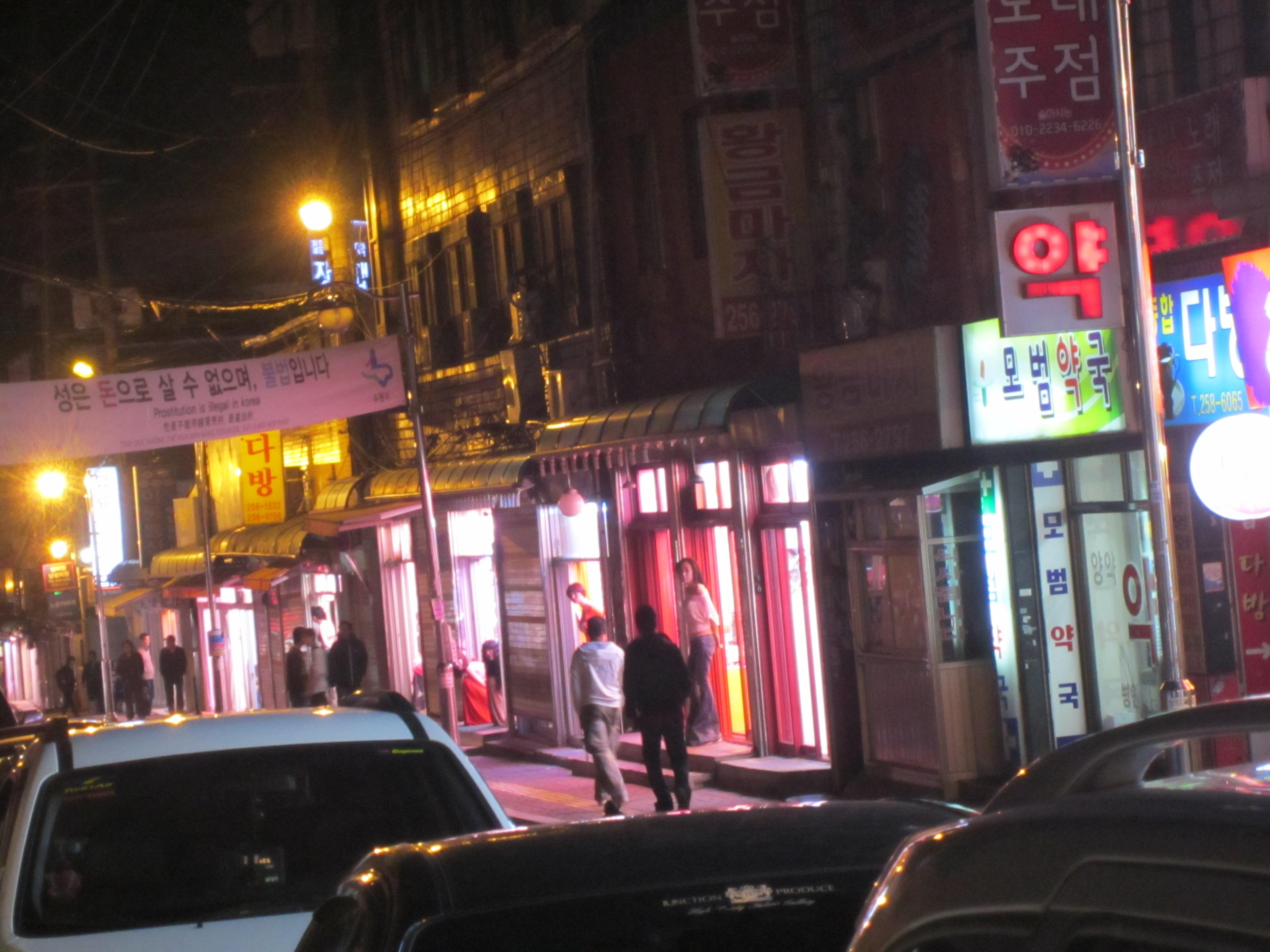 Проституция улицы красных фонарей 2 фотография